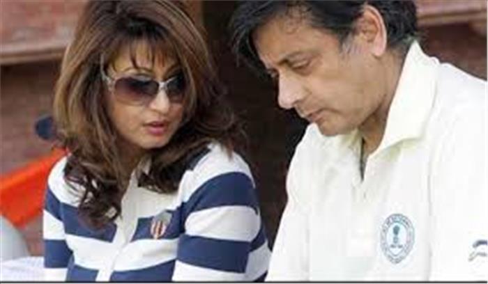 सुनंदा पुष्कर मौत मामले में 'पति' थरूर की बढ़ सकती हैं मुश्किलें, एसआईटी ने चार्जशीट में डाला नाम