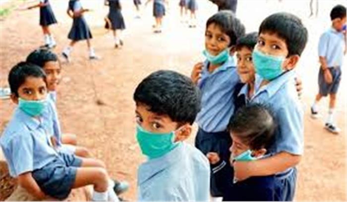 दिल्ली के सभी स्कूल 5 नवंबर तक बंद , हेल्थ इमरजेंसी के चलते CM केजरीवाल ने किया ऐलान