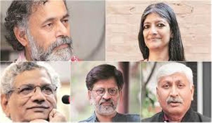 दिल्ली दंगों में नई चार्जशीट दाखिल , सीताराम येचुरी - योगेंद्र यादव समेत कई बड़े नेताओं के नाम
