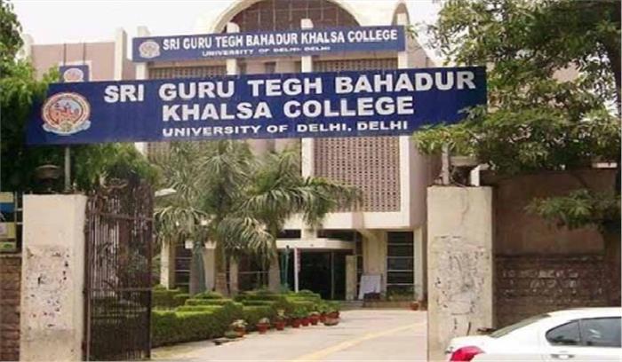 डीयू के सिख कॉलेजों में कोटे से दाखिले के लिए कड़े हैं नियम, दाढ़ी रखना जरूरी, नहीं चलेगी स्कर्ट-केप्री