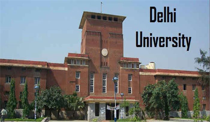 दिल्ली विश्वविद्यालय में दाखिला लेने के वक्त नहीं देनी होगी परीक्षा फीस, डीयू प्रशासन ने फीस जमा करने के लिए शुरू किया पूल सिस्टम