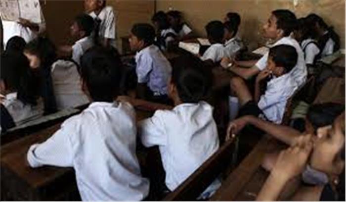 दिल्ली में धर्म के आधार पर बांटी गई क्लास, प्रिंसिपल सस्पेंड, जांच के आदेश