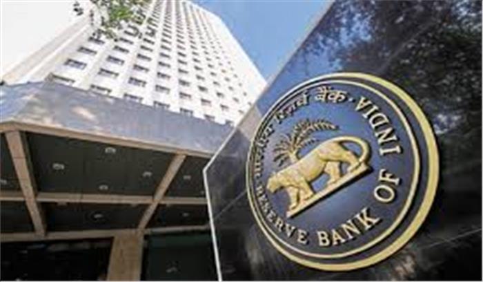 RBI ने दो दशक पुराने बैंक पर लगाया 6 माह का प्रतिबंध , खाताधारक निकाल सकेंगे महज 35 हजार रुपये