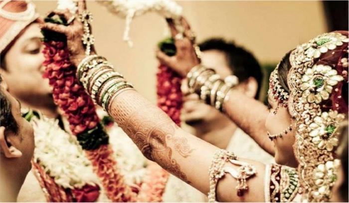 शादीशुदा लोग डिप्रेशन का कम होते हैं शिकार, शोध में हुआ खुलासा