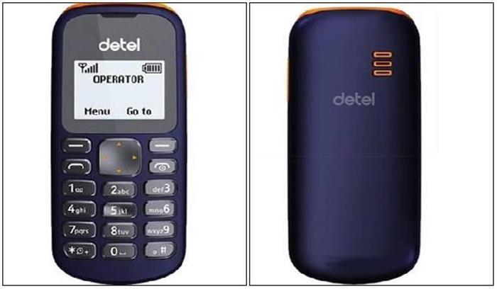 भारत में लॉन्च हुआ दुनिया का सबसे सस्ता फोन, महज 299 रुपये है कीमत