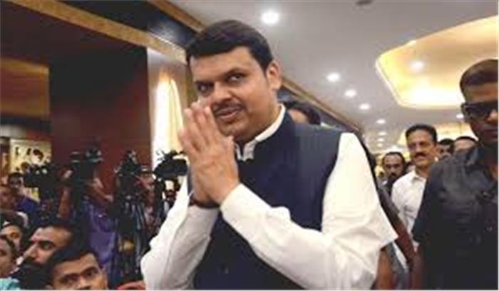 महाराष्ट्र live - देवेंद्र फणनवीस ने फिर किया ऐलान  बोले - राज्य में सरकार तो भाजपा की ही बनेगी
