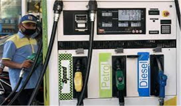 पेट्रोल - डीजल के दामों में फिर वृद्धि , जानें कितनी बढ़ी कीमत और आपके शहर में अब क्या है तेल के दाम