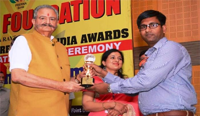 वरुण फर्स्ट प्रेरणा इंस्पायर एस्पायर इंडिया अवार्ड- 2017 से सम्मानित