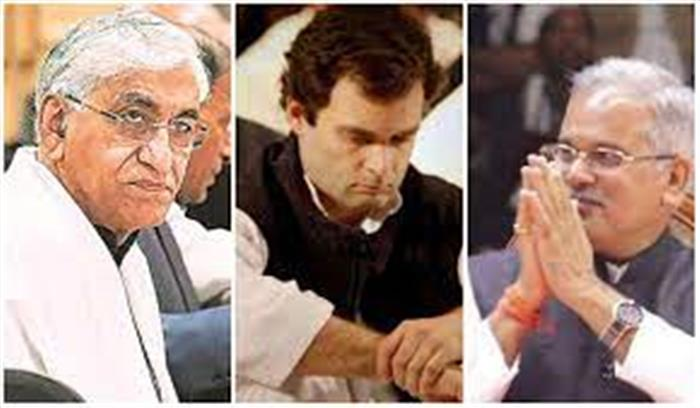 पंजाब के बाद अब छत्तीसगढ़ कांग्रेस में घमासान , राहुल गांधी से मिलने पहुंचे सीएम और असंतुष्ट नेता