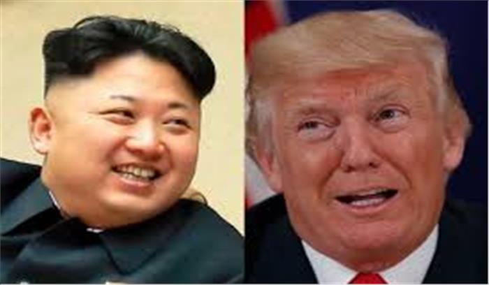 डोनाल्ड ट्रंप और किम जोंग उन की मुलाकात ऐतिहासिक, दुनिया को जल्द दिखेगा बदलाव