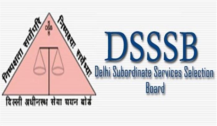 दिल्ली सरकार ने 10वीं पास के लिए निकाली बंपर वैकेंसी, जानें कैसे करें आवेदन