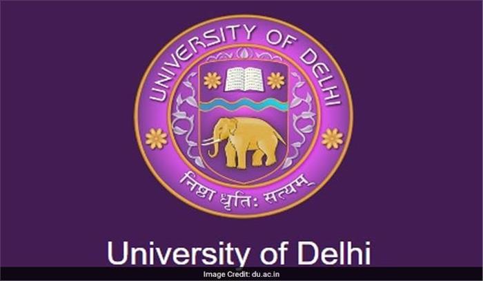 डीयू ने सभी कॉलेजों को आवेदकों की फीस लौटाने का दिया आदेश, पढ़े क्या है पूरा मामला...,