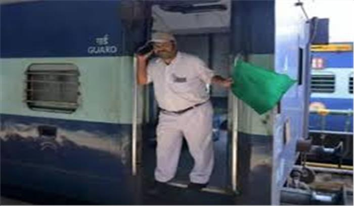 त्योहार से पहले रेलवे कर्मचारियों को सरकार की सौगात, मिलेगा 78 दिनों का बोनस