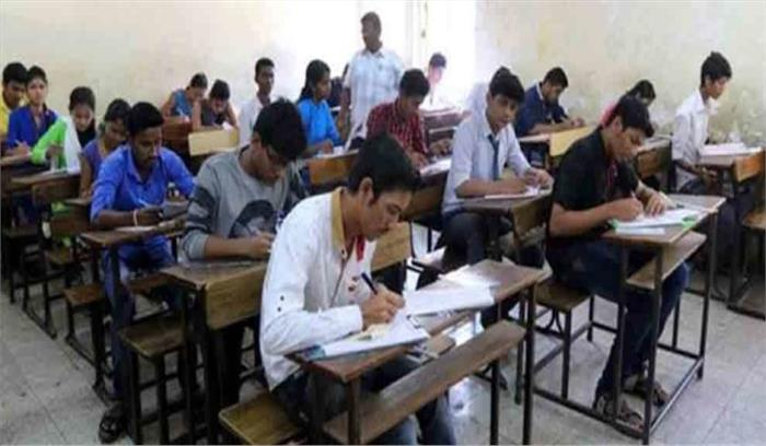 प्रदेश में 10वीं की बोर्ड परीक्षा देने वाले छात्र हो जाएं सावधान, बोर्ड से पहले 5 फरवरी को देना होगा बौद्धिक टेस्ट