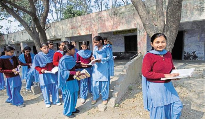 सरकारी स्कूलों के छात्रों को 11वीं में दाखिले के लिए नहीं होना पड़ेगा परेशान, नए शिक्षा सत्र से स्कूलों में ही होगी पढ़ाई