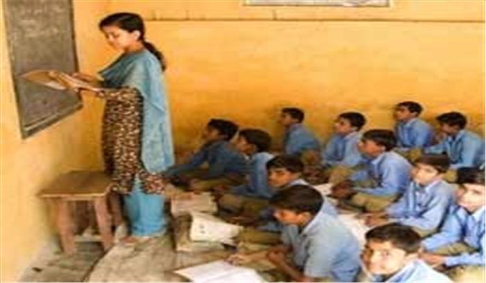 राज्य में शिक्षकों के तबादलों पर लगी रोक, बड़े पैमाने पर फर्जीवाड़े के बाद मंत्री ने दिए आदेश