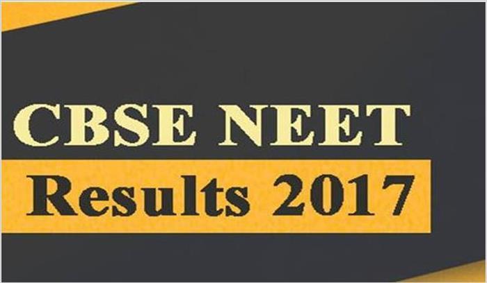 आज CBSE करेगा neet परीक्षा के नतीजे जारी, परीक्षा देने वाले छात्र रहे तैयार