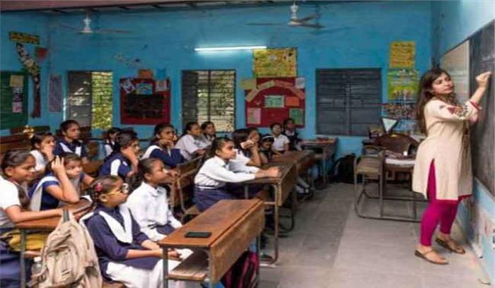 हजारों अतिथि शिक्षकों को मिल सकती है राहत, सरकार कोर्ट से एक साल के सेवा विस्तार का करेगी अनुरोध
