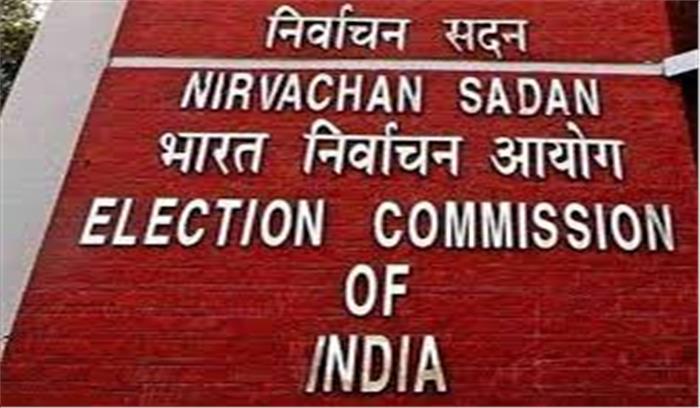 वोटरों को 'लालच' देकर लुभाने वाली राजनीतिक पार्टियां हो जाएं सावधान, चुनाव आयोग के जासूस रखेंगे नजर