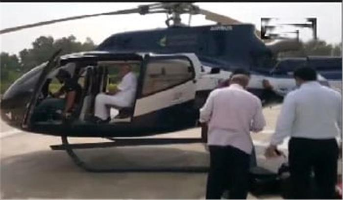 Loksabha Election 2019 LIVE - येदियुरप्पा का हेलीकॉप्टर उड़ान भरने ही वाला था कि चुनाव आयोग के अफसरों ने चैक किए बैग