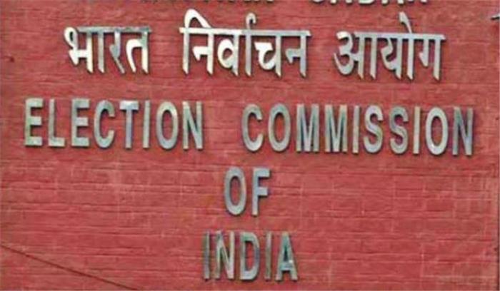 TMC - NCP और CPI का छिन सकता है राष्ट्रीय पार्टी होने का दर्जा , चुनाव आयोग आज लेगा बड़ा फैसला