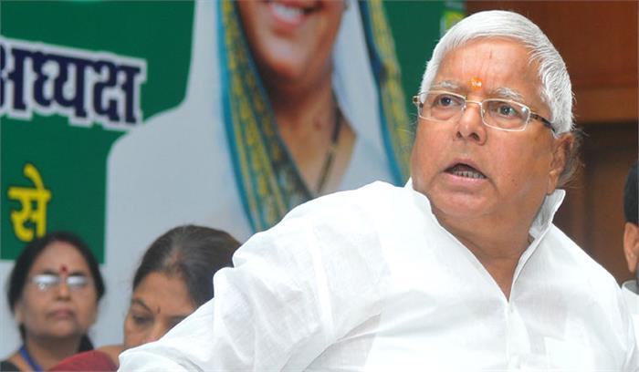 नोटिस का जवाब नहीं देने पर 'बुझ' सकती है राजद की लालटेन, चुनाव आयोग ने 20 दिनों का दिया समय