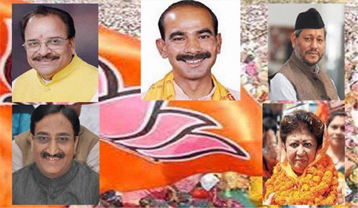 उत्तराखंड LIVE -  राज्य की पांचों सीटों पर भाजपा को प्रचंड बढ़त , सभी उम्मीदवार 1 लाख से ज्यादा वोटों से आगे