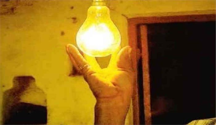 इसी महीने शुरू होगी 'सौभाग्य' योजना, हर घर तक पहुंचेगी बिजली की रोशनी