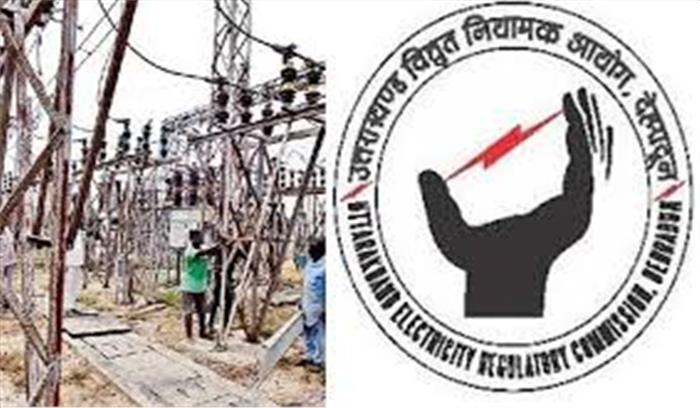 उपभोक्ताओं को लग सकता है बिजली का झटका, उत्तराखंड विद्युत नियामक आयोग नई दरों पर लगाएगा मुहर