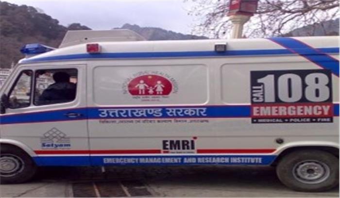 लगातार शिकायतों के बाद जागी सरकार, आपातकालीन सेवा के लिए जारी हुए 6 करोड़