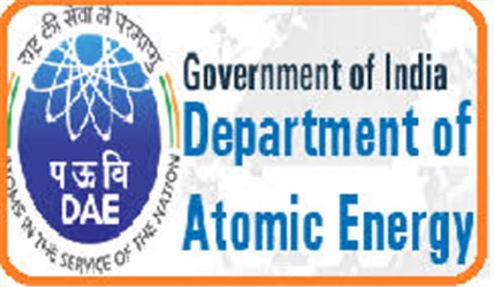 विज्ञान के छात्रों के लिए परमाणु ऊर्जा विभाग से ट्रेनी के तौर पर जुड़ने का मौका, आॅनलाइन करें आवेदन