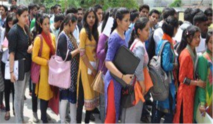 बेरोजगार नौजवानों के लिए नौकरी पाने का सुनहरा मौका, 10 अक्टूबर को आयोजित होगा रोजगार मेला