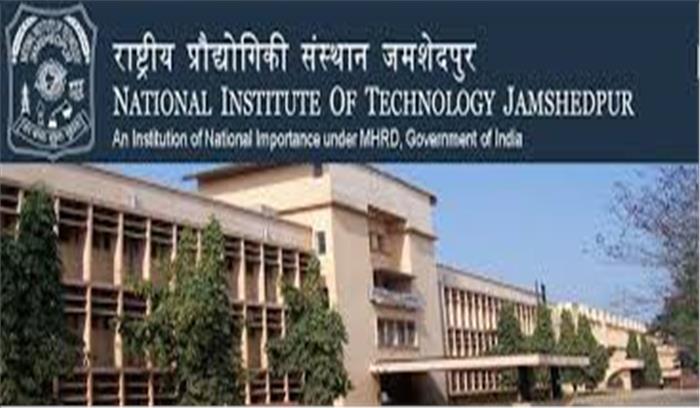 एनआईटी जमशेदपुर ने मांगे सहायक प्रोफेसर के पदों पर भर्तियों के आवेदन