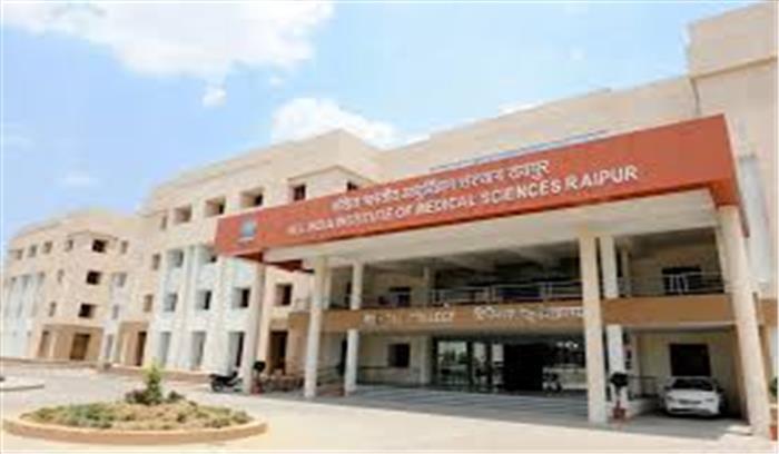 एम्स रायपुर में ग्रुप सी के पदों पर एक साथ निकलीं हैं बंपर भर्तियां, जल्दी करें आवेदन