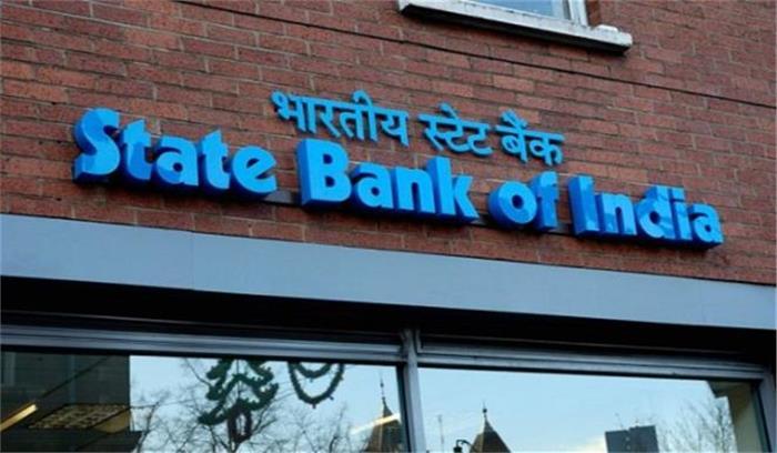 भारतीय स्टेट बैंक में स्पेशलिस्ट आॅफिसर बनने का सुनहरा मौका, जल्दी करें आवेदन