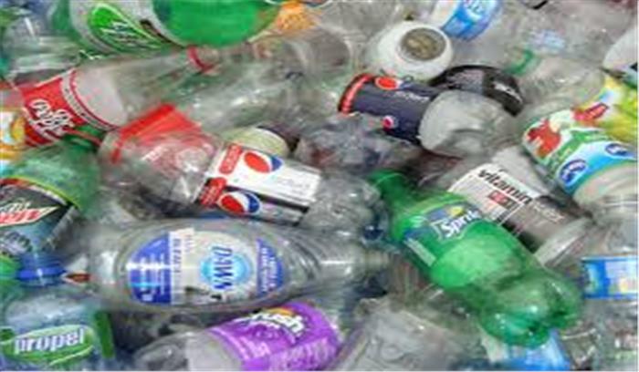 अब पानी या कोल्डड्रिंक पीने के बाद बोतलों करें जमा, बन सकती है कमाई का जरिया