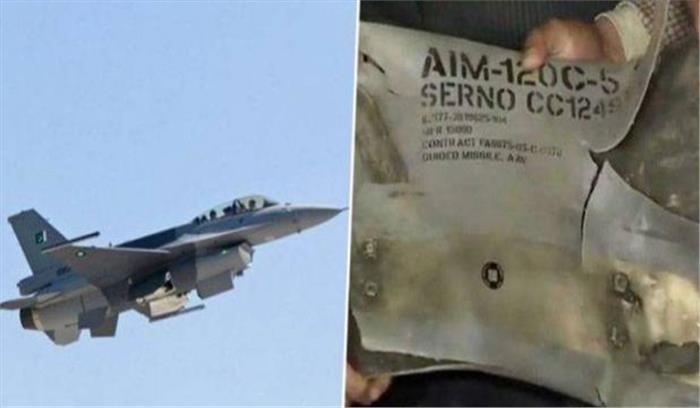 गलत हो सकता है IAF द्वारा पाकिस्तानी F-16 विमान को गिराने का दावा! अमेरिकी मैग्जीन की रिपोर्ट आई सामने