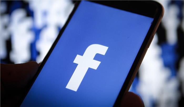 फेसबुक ने अपने यूजर्स को दिया पैसे कमाने का मौका , जानिए कैसे कमाएं पैसे