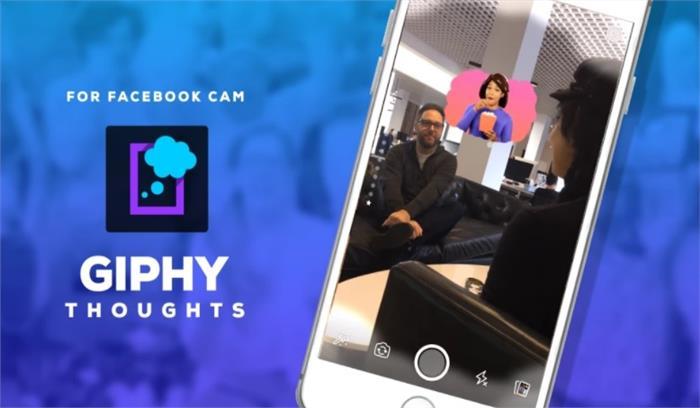 अब फेसबुक के कैमरे से बना सकेंगे GIF, हुआ नया फीचर लॉन्च