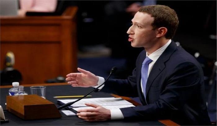 जकरबर्ग ने किया खुलासा- अगर आप फेसबुक का इस्तेमाल भी नहीं करते तो भी आपका सारा डाटा हम इकट्ठा करते हैं