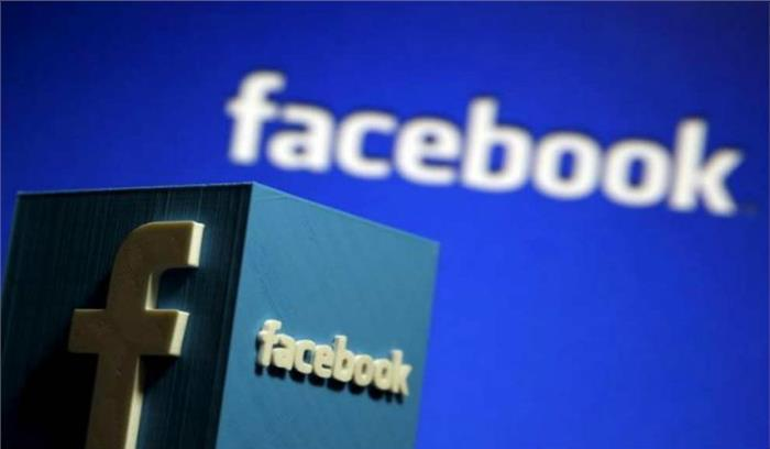 फेसबुक ने नए अकाउंट को आधार से लिंक करने पर दी सफाई, कहा- एक टेस्ट था, जो खत्म हो गया