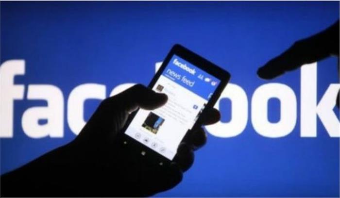 क्या आपके पास भी आया है फेसबुक बंद होने वाला मैसेज , अगर हां... तो जान ले ये सच्चाई