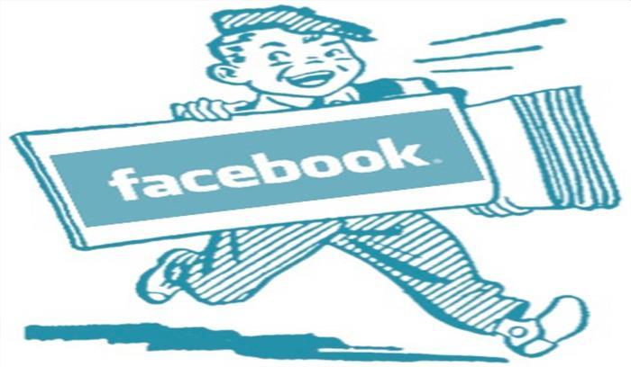Facebook पर अब खबरों को पढ़ने के लिए देने पड़ सकते हैं पैसे..,