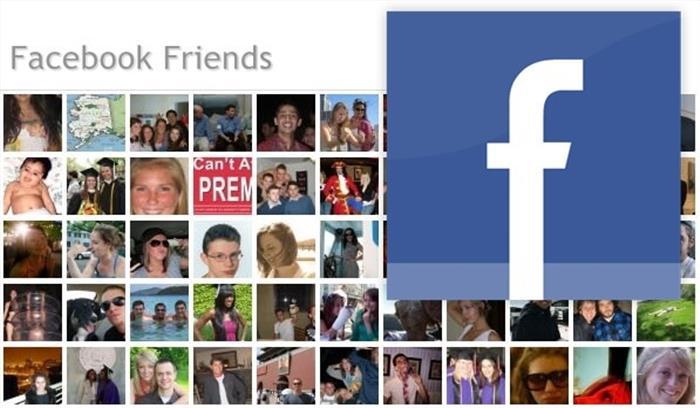 फेसबुक पर रहें सावधान फ्रेंड लिस्ट में एड दोस्त पहुंचा न दें जेल