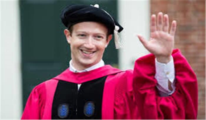 मार्क जकरबर्ग को 13 साल बाद हावर्ड से मिली डिग्री, फेसबुक पर काम के लिए छोड़ी थी पढ़ाई