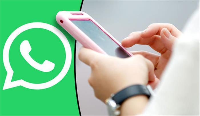 व्हाट्सएप पर आपकी सहमति के बिना कोई नहीं जोड़ पाएगा आपको ग्रुप में