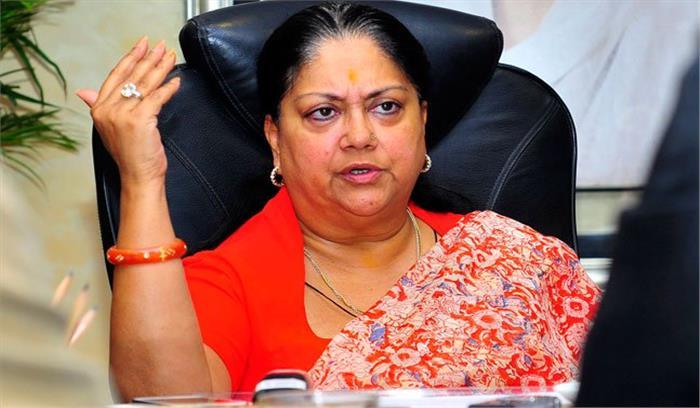 यूपी-एमपी के बाद अब सीएम वसुंधरा राजे बोलीं- राजस्थान में नहीं दिखाई जाएगी पद्मावति विवादित तथ्य हटाएं