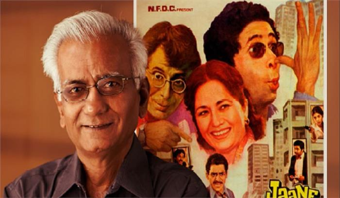 फिल्म निर्माता कुंदन शाह नहीं रहे, बाॅलीवुड में शोक की लहर