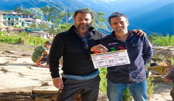 उत्तराखंड : 66वें राष्ट्रीय फिल्म पुरस्कारों में देवभूमि को लगातार दूसरे साल बेस्ट फिल्म फ्रेंडली राज्य का अवार्ड