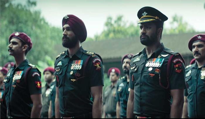 फिल्म उरी की टीम आई पुलवामा के शहीदों की मदद को आगे, 1 करोड़ रुपये शहीदों के परिजनों को देने का ऐलान